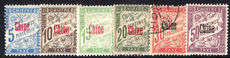 French PO's in China 1901-07 Postage due set (20c & 30c fine used) lightly mounted mint.