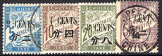 French PO's in China 1911 Postage due set mixed mint and used.