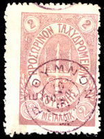Russian PO's in Crete 1899 2m claret fine used.