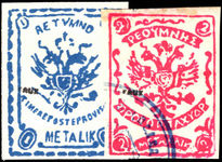 Russian PO's in Crete 1899 1m blue and 2m rose facsimilies.