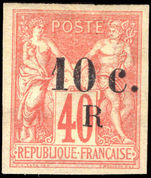 Reunion 1885-86 10c on 40c red on yellow mounted mint.