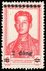 Vietnam 1945-46 2d on 6c carmine lightly mounted mint.