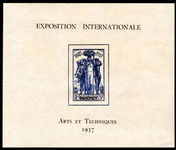 Dahomey 1937 International Exhibition souvenir sheet unmounted mint.