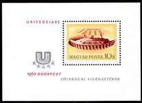 Hungary 1965 University Games perf souvenir sheet unmounted mint.