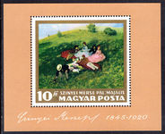 Hungary 1966 Picnic in May souvenir sheet unmounted mint.