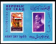 Iraq 1965 Army Day unmounted mint.