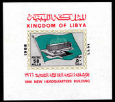 Libya 1966 WHO Headquarters souvenir sheet unmounted mint.