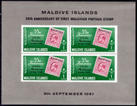 Maldive Islands 1961 Stamp Anniversary souvenir sheet unmounted mint.