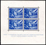 Netherlands 1942 Legion block (minor faults) souvenir sheet mounted mint.