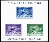 Philippines 1949 UPU souvenir sheet unmounted mint.