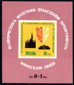 Poland 1963 Basketball souvenir sheet unmounted mint.
