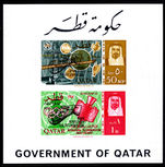 Qatar 1966 Space rendezvous souvenir sheet unmounted mint (bend in margin not affecting stamps).