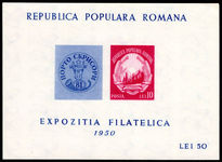 Romania 1950 Philatelic Exhibition souvenir sheet unmounted mint.