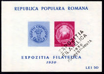 Romania 1950 Philatelic Exhibition souvenir sheet fine used.