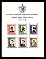 Yugoslavia 1943 Foundation of Yugoslavia souvenir sheet lightly mounted mint.