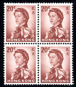 Hong Kong 1966-72 20c red-brown chalky paper block of 4 fine used.