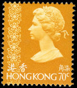 Hong Kong 1975-82 70c yellow unmounted mint.