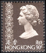 Hong Kong 1975-82 90c unmounted mint.