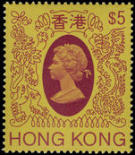 Hong Kong 1985-87 $5 no watermark unmounted mint.