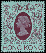 Hong Kong 1985-87 $20 no watermark unmounted mint.