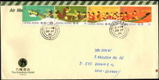 Hong Kong 1985 Dragon Boat on cover.