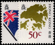 Hong Kong 1987 Coil stamps no imprint unmounted mint.