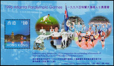 Hong Kong 1997 Paralympics souvenir sheet unmounted mint.