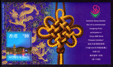 Hong Kong 1999 China 99 Stamp Exhibition souvenir sheet unmounted mint.