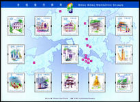 Hong Kong 1999-2002 1st souvenir sheet unmounted mint.