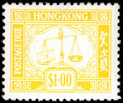 Hong Kong 1986 $1 lemon Postage Due unmounted mint.