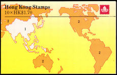 Hong Kong 1985-87 $17 booklet containing 1985-87 $1.70 booklet unmounted mint.