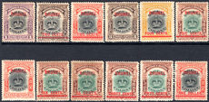 Brunei 1906 set lightly mounted mint some gum issues and 25c no gum. Generally fine.