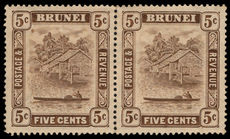Brunei 1924-37 5c chocolate pair unmounted mint.