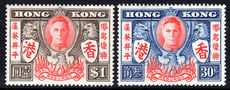 Hong Kong 1946 Victory set fine lightly mounted mint.