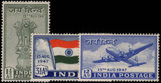 India 1947 Independence lightly mounted mint.