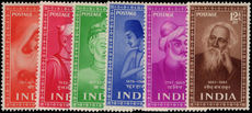 India 1952 Indian Saints and Poets lightly mounted mint.