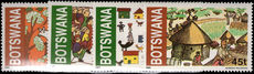 Botswana 1982 Childrens Art unmounted mint.