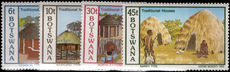 Botswana 1982 Traditional Houses unmounted mint.