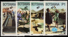Botswana 1995 UNICEF unmounted mint.
