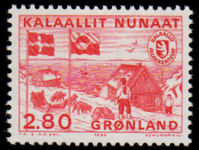 Greenland 1986 Postal Independence unmounted mint.