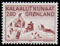 Greenland 1986 Thule Art unmounted mint.