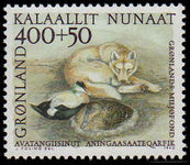 Greenland 1990 Environmental Foundation unmounted mint.
