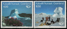 Greenland 1991 Postal Co-Operation unmounted mint.
