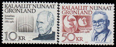 Greenland 1991 Birth Anniversaries High Values unmounted mint.