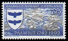 Greenland 1992 Paamiut unmounted mint.