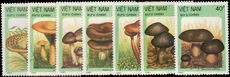 Vietnam 1987 Mushrooms unmounted mint.
