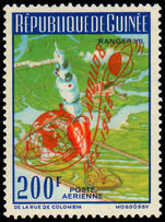 Guinea 1969 Apollo 8 Space 200f red overprint unmounted mint.