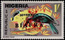 Biafra 1968 1s Blue-breasted Kingfishers unmounted mint.