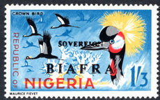 Biafra 1968 1s3d Crown Bird with missing red overprint unmounted mint.