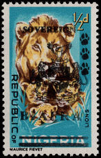 Biafra 1968 ½d Lion unmounted mint.